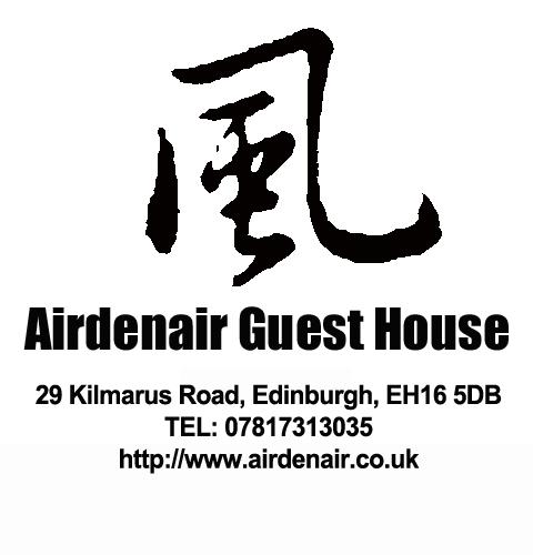 Airdenair Guest House logo